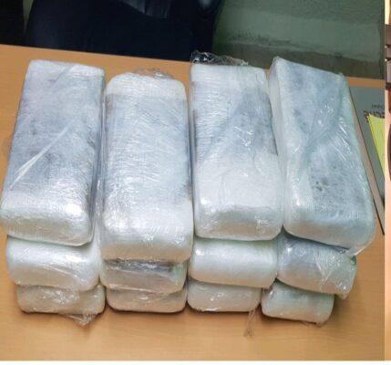 Peruvian Cocaine